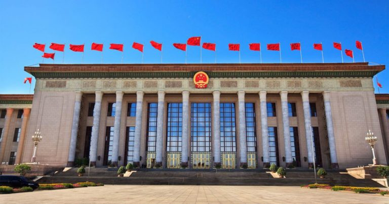 China Seeking Judicial Authority to Convict and Sentence Crypto Activities: Report — CoinDesk